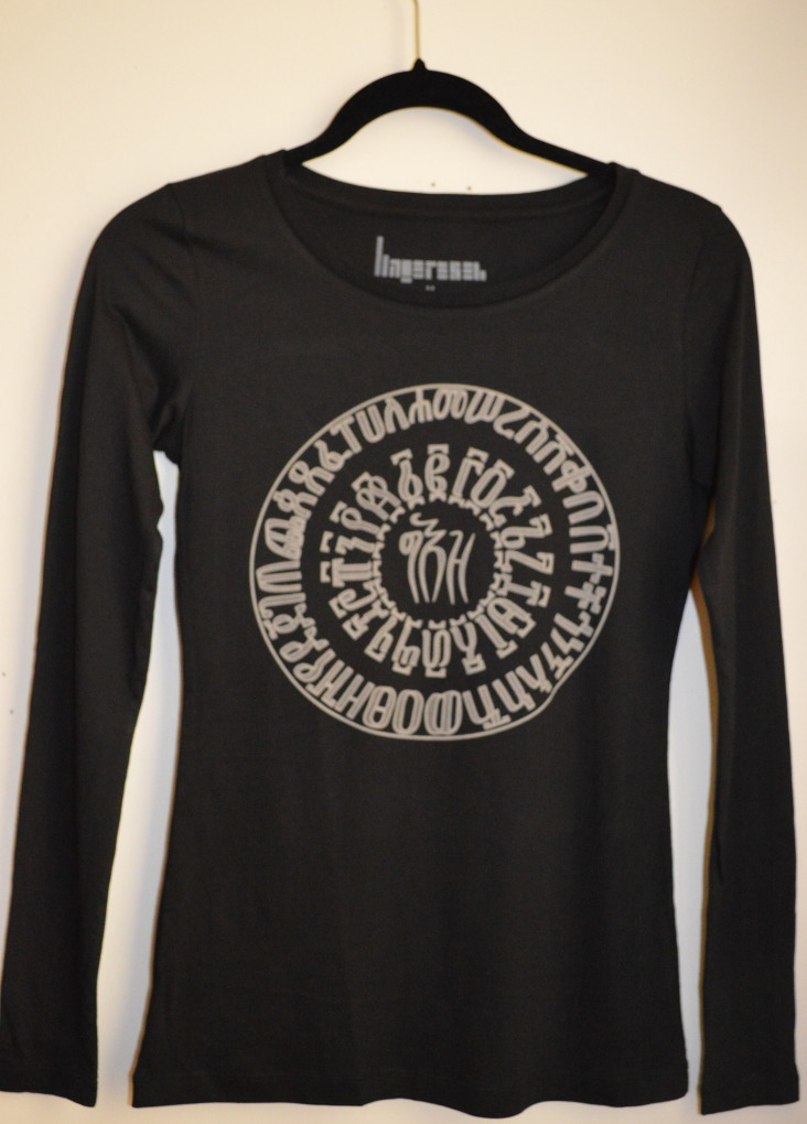 Ge'ez Circle Black Long Sleeve Womens